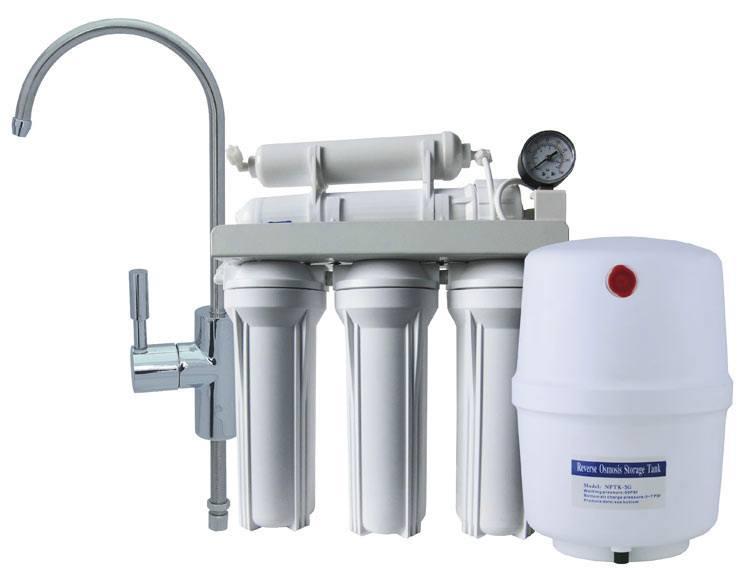 ósmosis inversa, equipo osmosis inversa